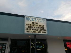 The very imaginatively named Nick's Restaurant